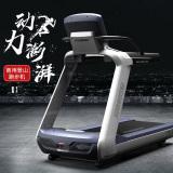 美国汉臣HARISON商用登山跑步机T3600