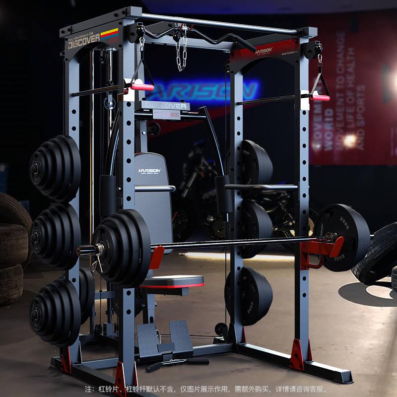 美国汉臣史密斯机综合训练器 Discover 30911